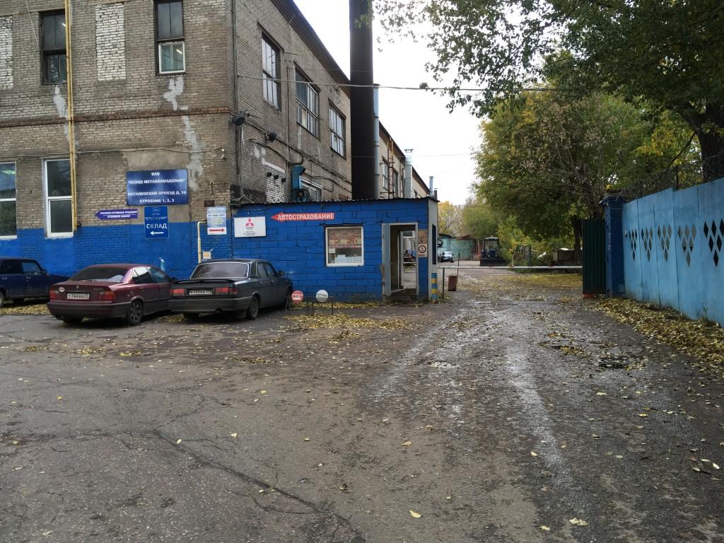 Сказать на проходной,что приехали в Ми-АВТО,после проходной прямо и налево вокруг здания.